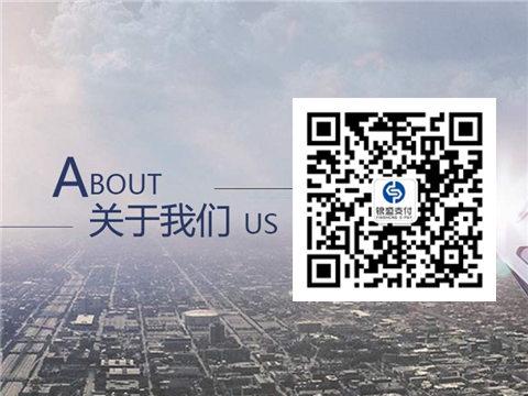 聯系銀盛通全國運營(ying)中心