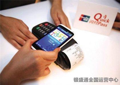 NFC手机可以当pos机吗?