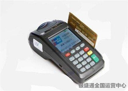 pos机如何刷信用卡?
