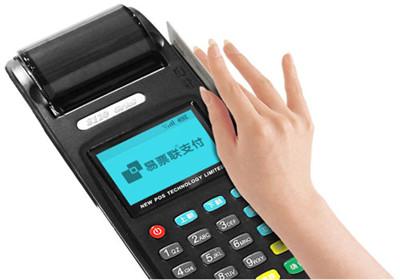 银行可以办理pos机吗?
