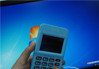 银盛通电签版POS机刷卡注意事项