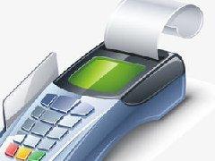 POS机刷卡的到账时间是怎么样的?