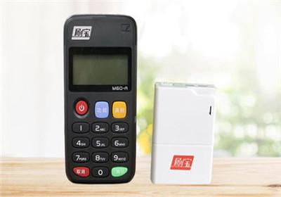 手机刷卡器与传统POS机的区别