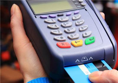 商户POS刷卡指南