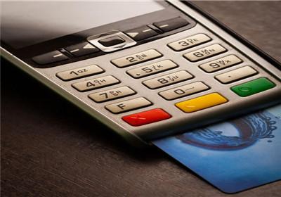 什么是POS机的支付牌照?
