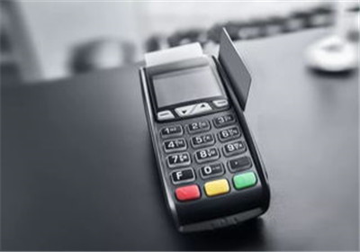 POS机认证信用卡安全吗?