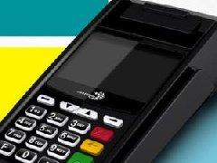 POS机刷卡哪些是优质商户?