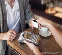 POS机刷卡不到账原因有哪些?