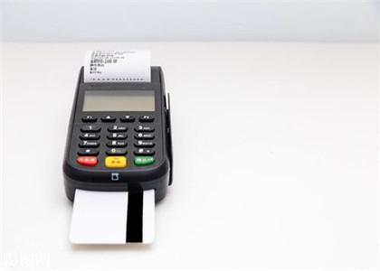 电签版POS机的优势与缺点各有哪些?