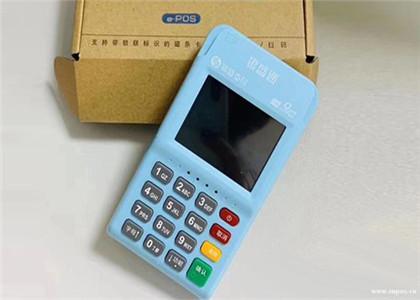 银盛支付pos机要多少钱?