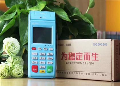 银盛通pos机刷卡安全吗?