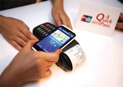 银盛通刷卡后多久到账?