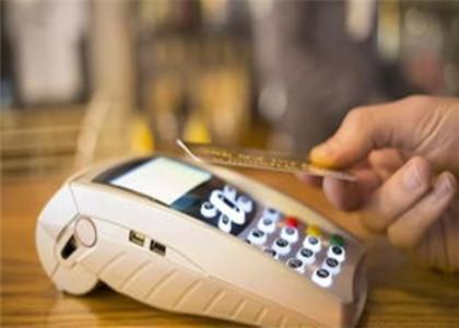 银盛支付怎么刷卡?