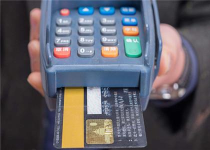 银盛通刷卡有风险吗?