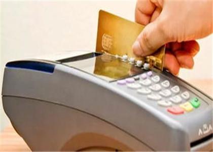 银盛支付为什么要认证磁条卡?