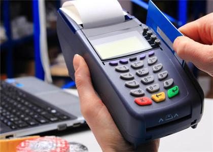 银盛通刷卡有提现费吗?