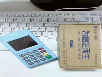 用银盛通刷卡有影响不?