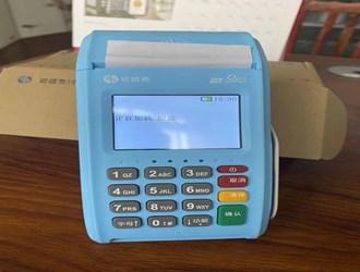 用银盛通刷信用卡啥时候到账?