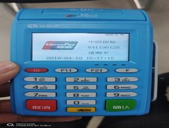 怎么使用银盛通刷卡?