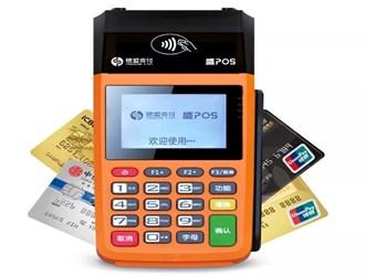 银盛通自己给自己刷卡安全吗